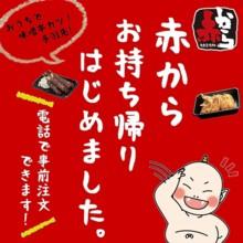 ランチ・夜定食メニュー 1