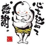 営業時間変更のお知らせ 3/22(月)~