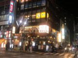 五反田の街を明るく照らします
