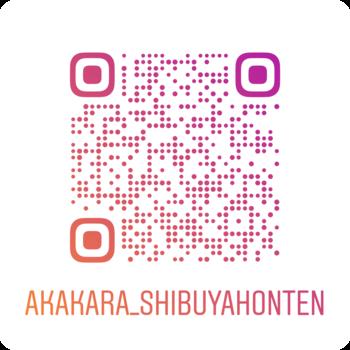 赤から渋谷本店インスタグラムアカウント